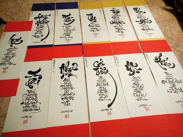 Inklings Calligraphy Home