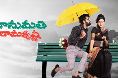Watch Bhanumathi&Ramakrishna(WP) Movie online at Aha OTT: Find here Why it's a Worthy Watchable Romantic Movie